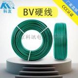 北京科訊BV50平方單芯硬線國標足米CCC認證