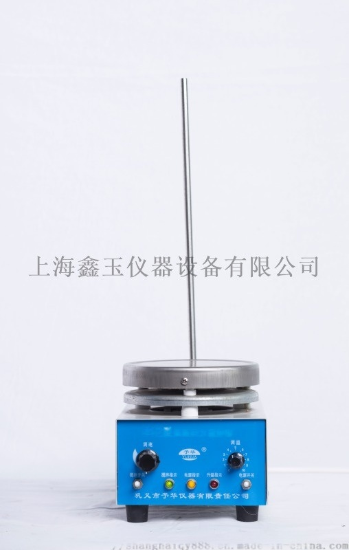 無極調速磁力攪拌器85-2