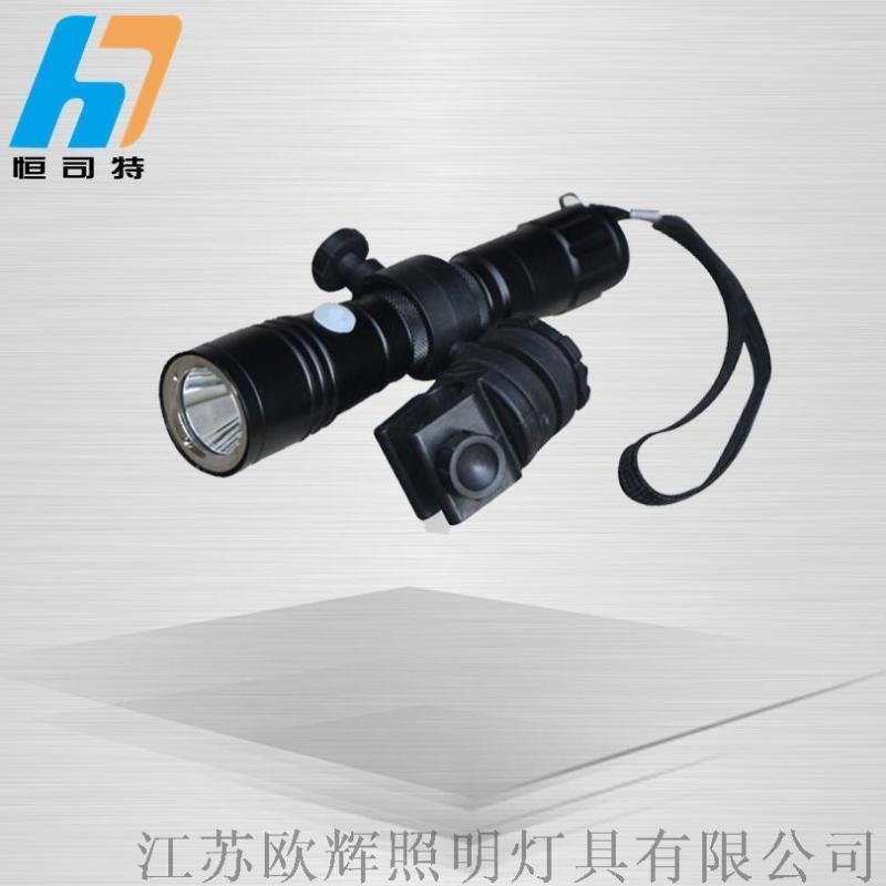 JW7620LED防爆手電筒/微型防爆手電筒/JW7620袖珍防爆調光工作燈