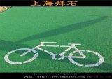 浙江义乌广场|彩色透水地坪报价|透水混凝土厂家
