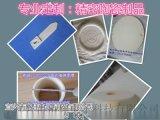 95%,99%99.8%氧化铝陶瓷,精密陶瓷产品