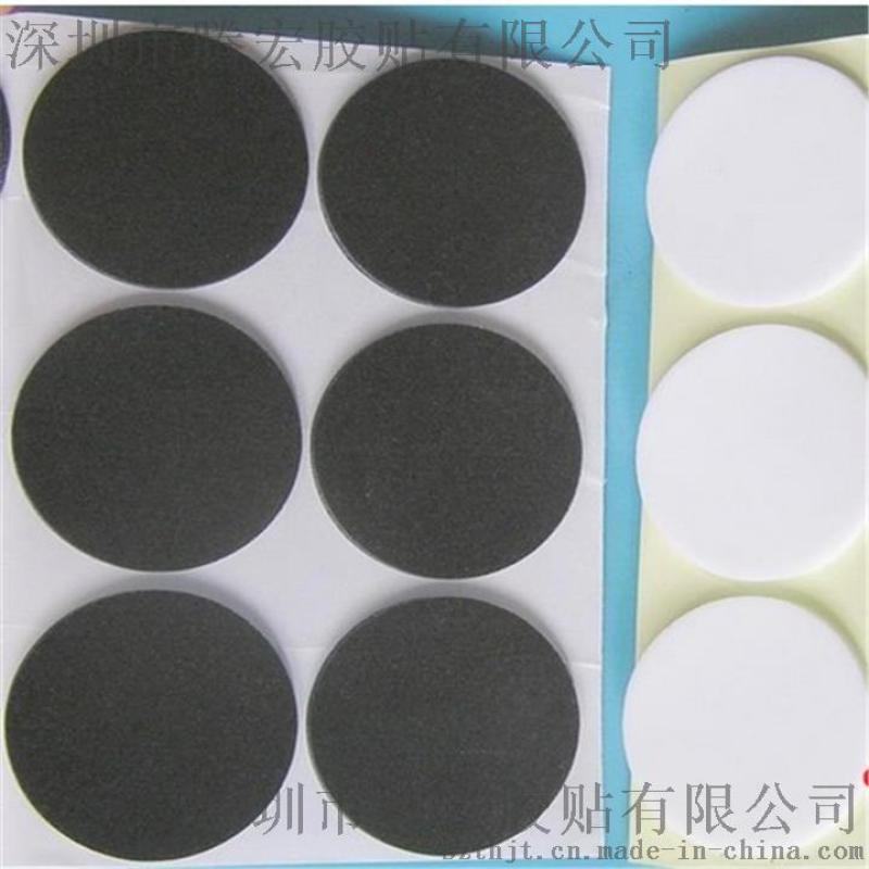 廠家直銷 矽膠墊片、防滑墊