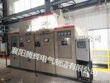 騰輝KGL同步電機勵磁櫃可在嚴重干擾工礦下超強運作