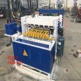 热卖单品 恒泰HT-600鸟笼小型电焊网片机
