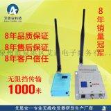 艾思安无线监控视频传输收发器影音图传设备