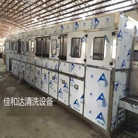 全自动超声波清洗设备,机械臂式超声波清洗设备