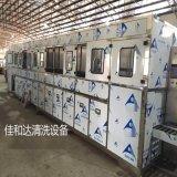 全自動超聲波清洗設備,機械臂式超聲波清洗設備