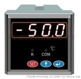 TDYB-SA单相型电力监测仪表