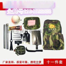 暴雨抢险救援工具包。应急工具包 防汛组合6件套工具