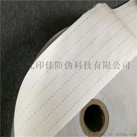 安全线纤维防伪纸 安全线不干胶纸 防伪纸现货