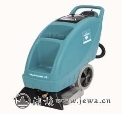 HM35英国特沃斯地毯清洗机