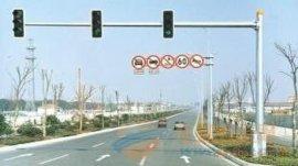 交通信号杆路灯杆路灯杆