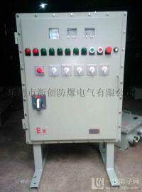 西门子PLC防爆控制柜、不锈钢防爆配电柜