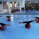 海口舞蹈专业PVC地板,PVC舞蹈地板,海南宏利达