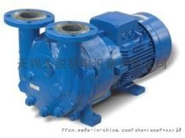 西门子真空泵纳西姆佶缔士NASH 2BV5 131-OKC液环真空泵 水环真空泵