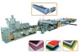 pp 蜂窝板生产线 板材挤出机