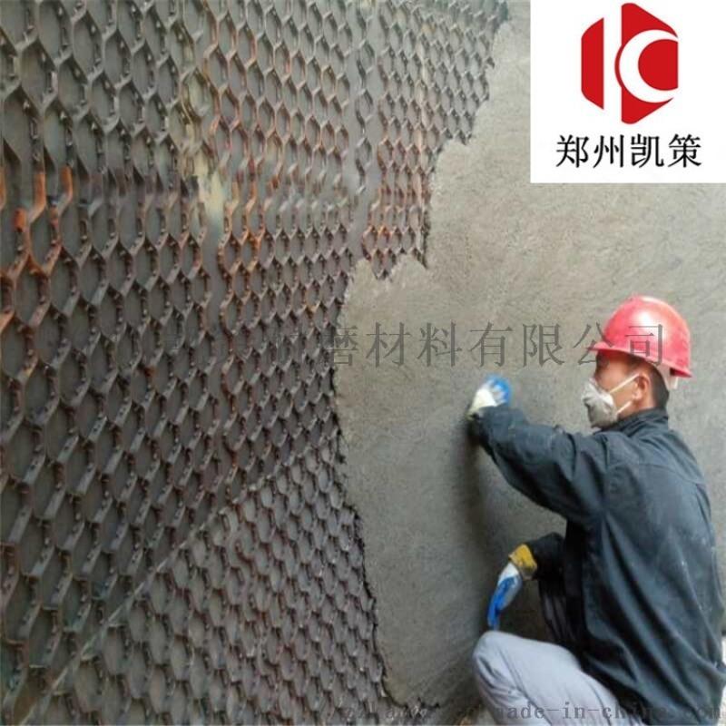 龟甲网防磨料 立磨密封风管耐磨陶瓷涂料