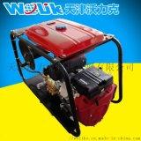 重庆渝北沃力克汽油驱动高压清洗机标准配件高效率保障
