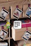 中山小勐拉新金寶開戶18183617901 裝飾盒
