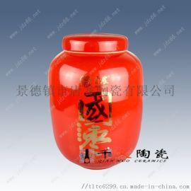 厂家批发大中小陶瓷罐子创意陶瓷茶叶罐