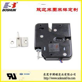 带应急开关的快递柜电磁锁 BS-7267L-01