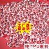 透明TPU聚氨酯原料 90A    食品級管材原料