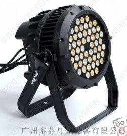 LED防雨面光PAR灯