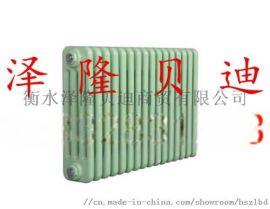 泽隆贝迪钢四柱散热器和钢四柱散热器的去必然