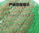 成都1.5/2/3/4/6針遮陽網工程防塵蓋土網等
