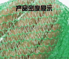 成都1.5/2/3/4/6针遮阳网工程防尘盖土网等