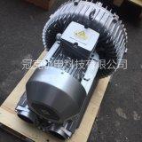 3kw单级高压漩涡气泵