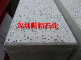深圳园林石材厂家,深圳花岗岩GHF深圳花岗岩厂家