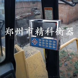 30/50装载机电子秤厂家-郑州市精科衡器有限公司