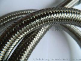"""不锈钢防爆金属穿线管 1/2""""金属穿线管"""