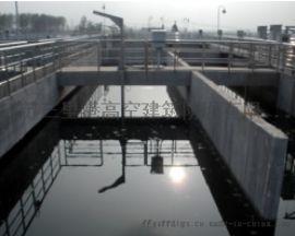 污水池止水带漏水堵漏