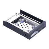 2.5寸SATA車載防震帶鎖硬盤抽取盒