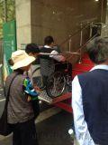斜挂式链条轮椅升降平台家用电梯配件启运机械