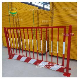 基坑围栏照片 建筑工地围栏网现货工地基坑护栏杆