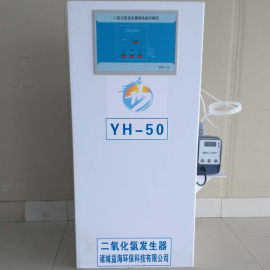 二氧化氯发生器50-500克自来水污水AB剂消毒