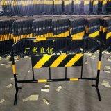 廣西黃黑鐵馬市政隔離欄丨南寧可移動鐵馬圍欄施工護欄