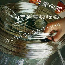 304不锈钢光亮线中硬线 不锈钢弹簧线 现货销售