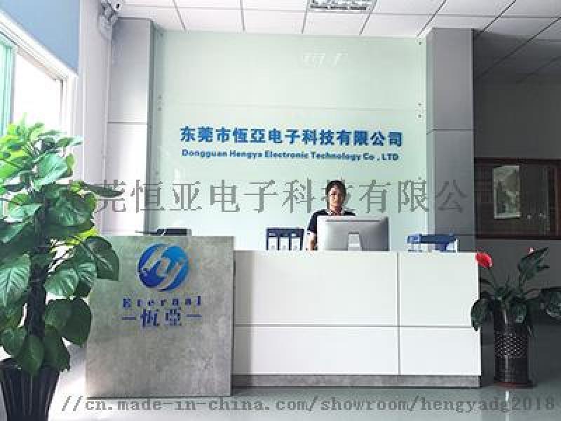 广州滑轨型分板机厂家 滑轨型分板机品牌 恒亚分板机