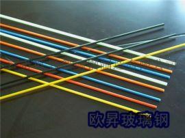 欧昇玻璃钢拉挤型材——frp圆棒厂家