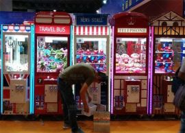 英伦风格抓娃娃机 神童游乐厂家直销