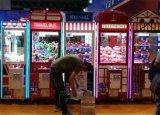 英倫風格抓娃娃機 神童遊樂廠家直銷