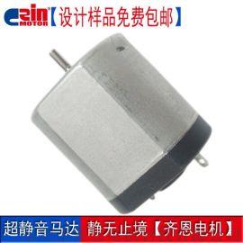 厂家订制理发器电推剪微型电机