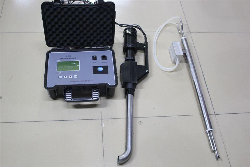 **局用LB-7020系列便携式油烟监测仪