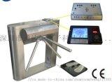 工廠ESD防靜電三輥閘  企業門禁考勤管理系統