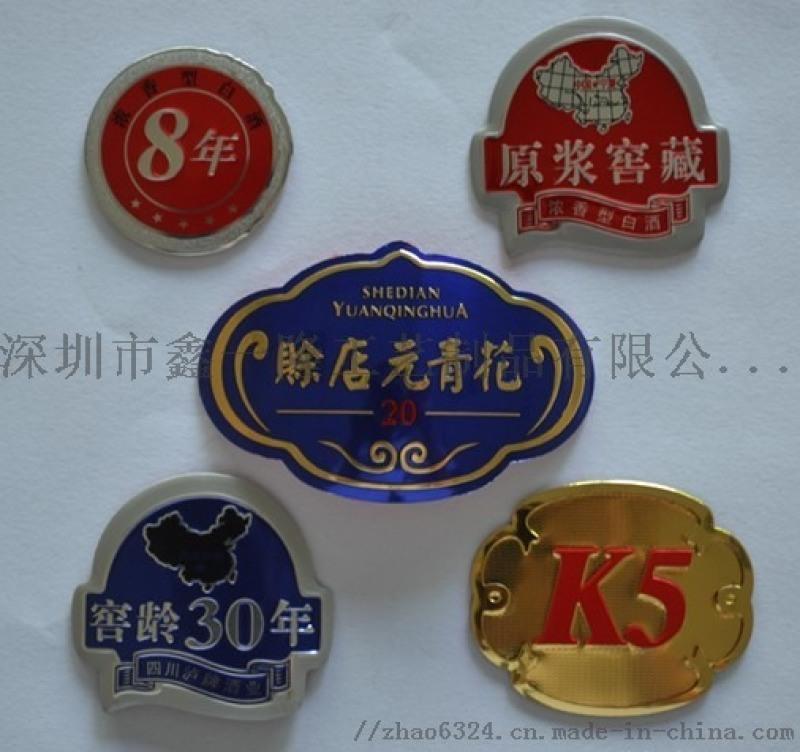 乌鲁木齐金属徽章设计制作奎屯广告胸章订做厂家