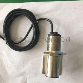 交直流两用CMT-11801速度传感器